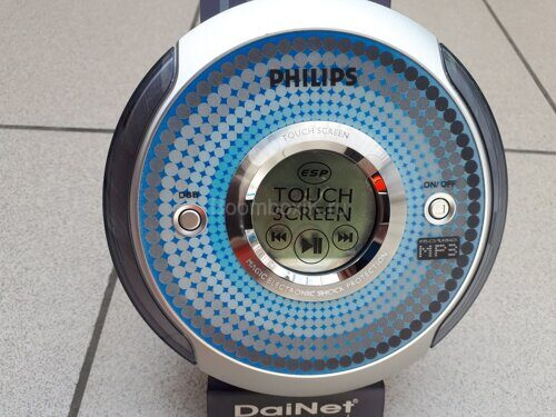 CD/MP3 плеер Philips EXP2561